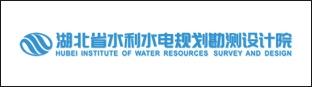 水利水电勘测院
