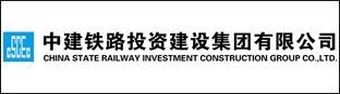 中建铁路投资
